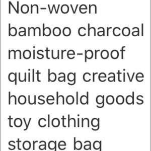 Storage & Organization - 4 QUILTED STORAGE BAGS MADE OF BAMBOO & CHARCOAL!